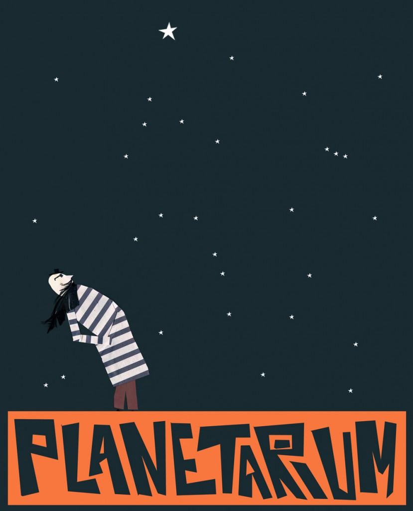 a_planetarium